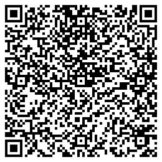 QR-код с контактной информацией организации ЯМСКОЕ СХА
