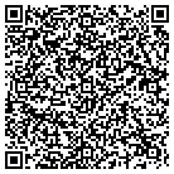 QR-код с контактной информацией организации ДИЛЬДА ФИРМА ТОО