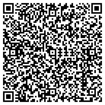 QR-код с контактной информацией организации КРАСНОКУТСКАЯ АЗС