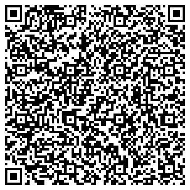 QR-код с контактной информацией организации КРАСНОКУТСКАЯ ЦЕНТРАЛЬНАЯ РАЙОННАЯ БОЛЬНИЦА ДЕТСКОЕ ОТДЕЛЕНИЕ