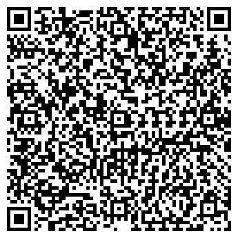 QR-код с контактной информацией организации ДИНАСТИЯ КСЖ