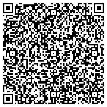QR-код с контактной информацией организации ПОТАПОВСКИЙ ПАНСИОНАТ ДЛЯ ИНВАЛИДОВ (МУЖСКОЙ)