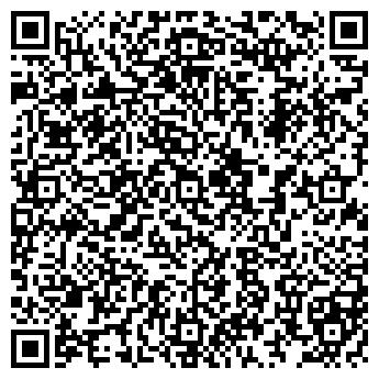 QR-код с контактной информацией организации АТРИУМ ТОРГОВЫЙ ДОМ, ООО