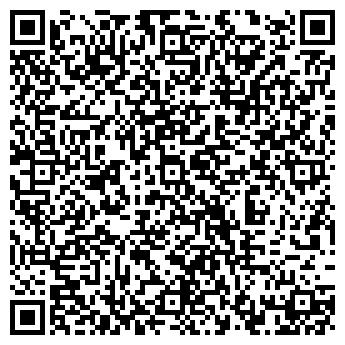 QR-код с контактной информацией организации ООО the Дым
