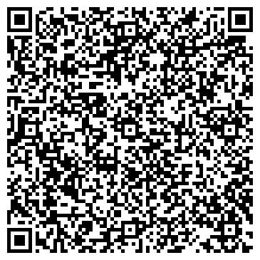 QR-код с контактной информацией организации № 3 КРАСНОЯРСКИЙ УНИВЕРМАГ, ООО