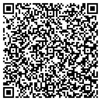 QR-код с контактной информацией организации КОНСУЛ АН