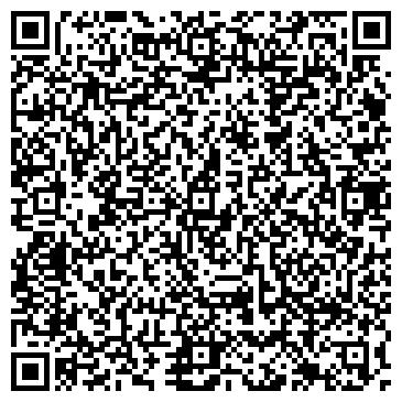 QR-код с контактной информацией организации ООО Лесинвест