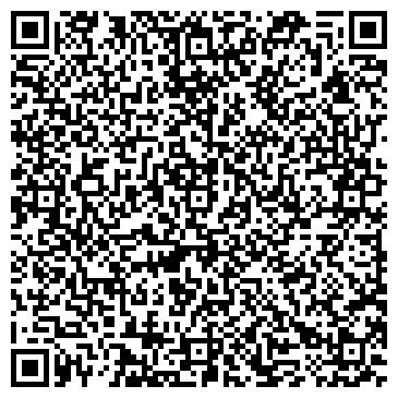 """QR-код с контактной информацией организации ЗАО Страховая компания """"Кыргызстан"""""""