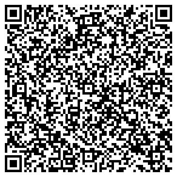 QR-код с контактной информацией организации № 2 КРАСНОЯРСКИЙ УНИВЕРМАГ, ООО