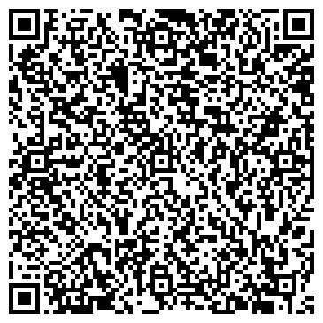 QR-код с контактной информацией организации ДОМ БЫТОВОЙ ТЕХНИКИ Ж И К ТОО