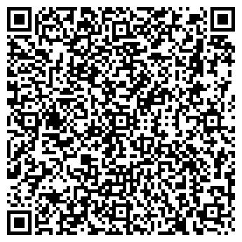 QR-код с контактной информацией организации НОВОБУЯНСКОЕ, ЗАО