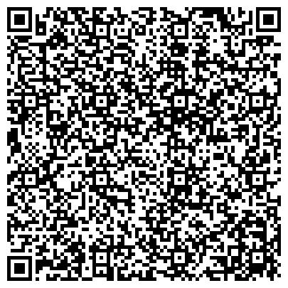 QR-код с контактной информацией организации КРУГЛОГОДИЧНЫЙ ДЕТСКИЙ ОЗДОРОВИТЕЛЬНЫЙ ЛАГЕРЬ САНАТОРНОГО ТИПА ИМ. К.Э. ЦИОЛКОВСКОГО