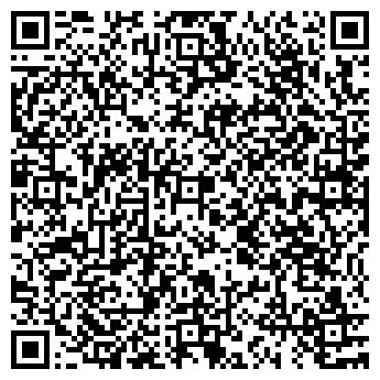 QR-код с контактной информацией организации СУЛЕЙМАНОВА ФЕРМЕРСКОЕ ХОЗЯЙСТВО