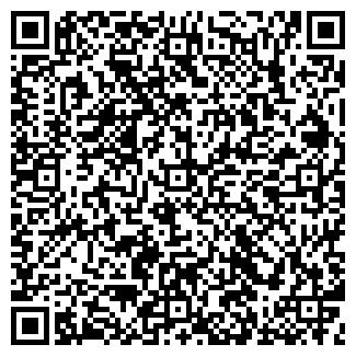 QR-код с контактной информацией организации ЭЛПРОФ, ООО