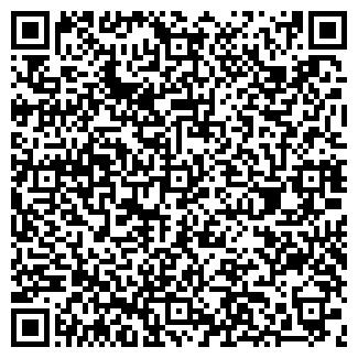 QR-код с контактной информацией организации ШУКО, ООО
