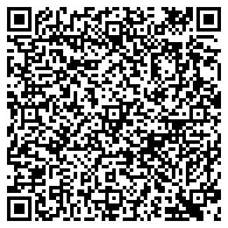 QR-код с контактной информацией организации ЗАГОРНОЕ