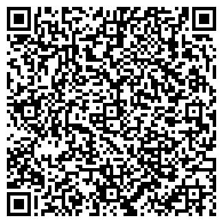 QR-код с контактной информацией организации ДУБЛЬ В ТОО