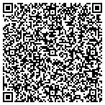 QR-код с контактной информацией организации ИЛЬИНСКОЕ ОПЫТНО-ПРОИЗВОДСТВЕННОЕ ХОЗЯЙСТВО
