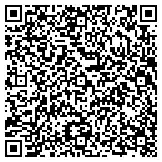 QR-код с контактной информацией организации ЗИЯНЧУРИНСКОЕ