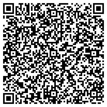 QR-код с контактной информацией организации ДОЛИНА ГОРНОЛЫЖНЫЙ ЦЕНТР