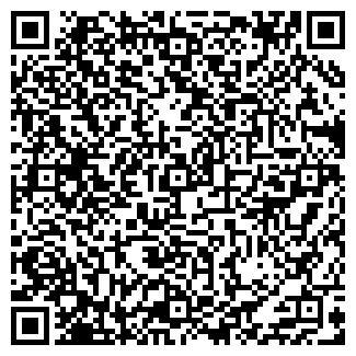 QR-код с контактной информацией организации ОРЕОН, ООО