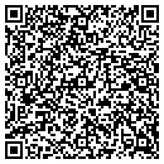 QR-код с контактной информацией организации АРТ-ТУР