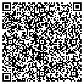 QR-код с контактной информацией организации ЕВРАЗИЯ ТОРГОВЫЙ ДОМ