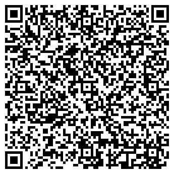 QR-код с контактной информацией организации Demex.com.ua
