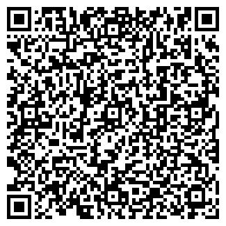 QR-код с контактной информацией организации ЧЕБОКОМПЛЕКТ ЗАО