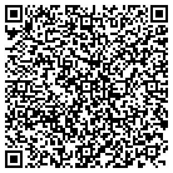 QR-код с контактной информацией организации ИШЛЕЙСКИЙ КИРПИЧНЫЙ ЗАВОД