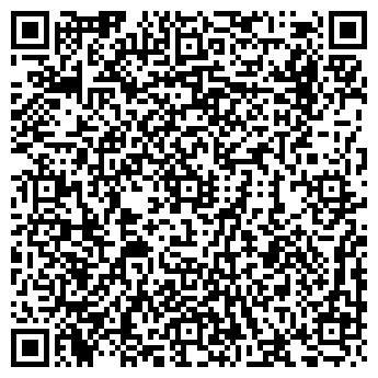 QR-код с контактной информацией организации РЕНАВТО-ЧЕБОКСАРЫ