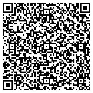 QR-код с контактной информацией организации КАДЫКОВА СХБК