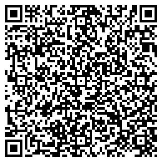 QR-код с контактной информацией организации ООО ЭкоЦентр