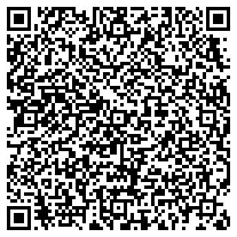 QR-код с контактной информацией организации ЧЕБОКСАРАГРОПРОМТЕХСЕРВИС
