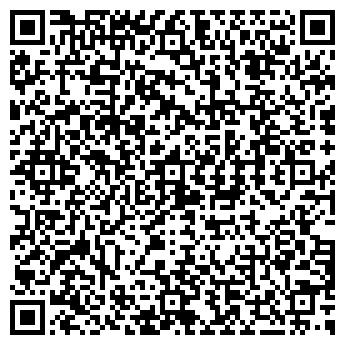 QR-код с контактной информацией организации БАЗА ПИЛОМАТЕРИАЛОВ
