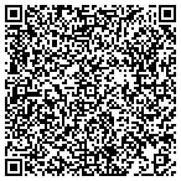 """QR-код с контактной информацией организации ООО """"Комфортное Решение"""""""