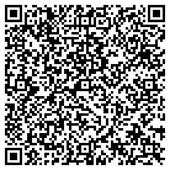 QR-код с контактной информацией организации ЕРДОС ФИРМА ТОО