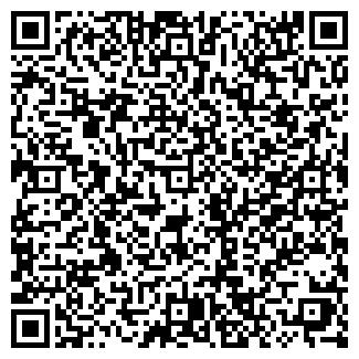 QR-код с контактной информацией организации ММ-ФАКТОР