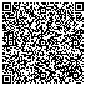 QR-код с контактной информацией организации КУГЕСЬСКИЙ ИЗДАТЕЛЬСКИЙ ДОМ