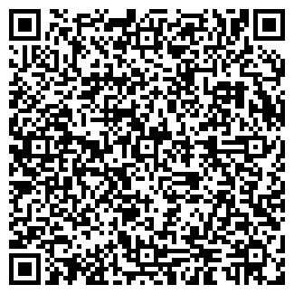 QR-код с контактной информацией организации АТЛАШЕВСКИЙ СХПК