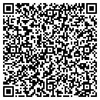 QR-код с контактной информацией организации САМОЛЕТ КОЛХОЗ