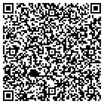 QR-код с контактной информацией организации ЧЕБОКСАРСКОЕ ДРСУ