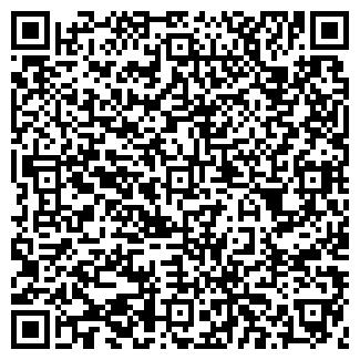 QR-код с контактной информацией организации ЛОТОС ПТФ