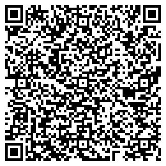 QR-код с контактной информацией организации ООО Юнискай