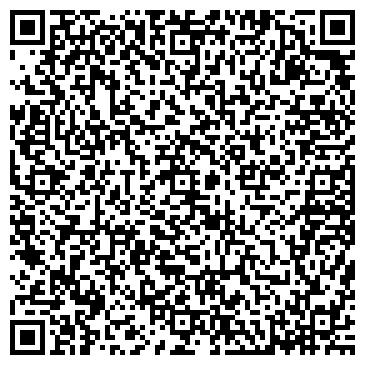 """QR-код с контактной информацией организации ООО Компьютерный магазин """"Электроника"""""""