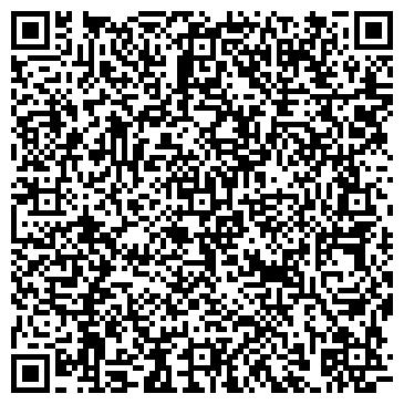 QR-код с контактной информацией организации ООО Управляющая компания «ДОМС»