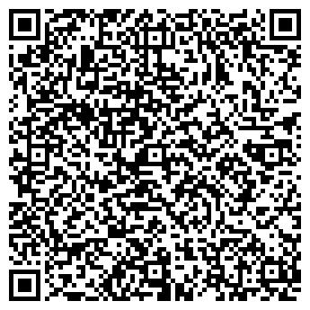 QR-код с контактной информацией организации БЕНЗОСЕРВИС, ООО