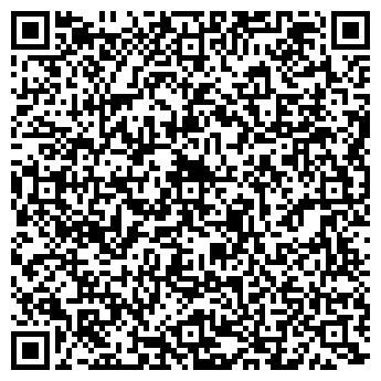 QR-код с контактной информацией организации ТАТАРСКИЙ КАНАДЕЙ, ТОО