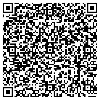 QR-код с контактной информацией организации СЮЗЮМСКИЙ МЕХАНИЗИРОВАННЫЙ КАРЬЕР