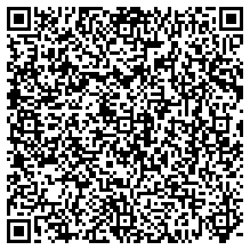 QR-код с контактной информацией организации КУЗНЕЦКИЙ КОЖНО-ВЕНЕРОЛОГИЧЕСКИЙ ДИСПАНСЕР